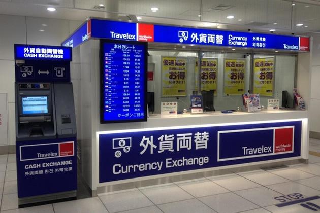 空港 外貨両替サービス