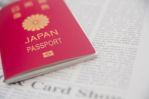 フィリピン留学 パスポート